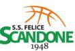 La S.S. Felice Scandone Avellino contro il Sant'Antimo… recupero